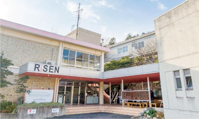 岡山理科大学専門学校